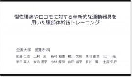 202105_RECORE_受賞_01